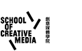 School of Creative Media at City University Hong Kong
